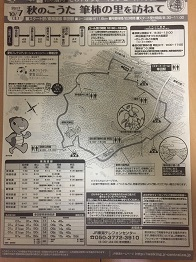 f:id:japanwalkwalkwalk:20201115184630j:plain