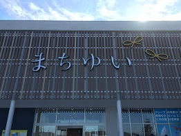f:id:japanwalkwalkwalk:20201122100625j:plain