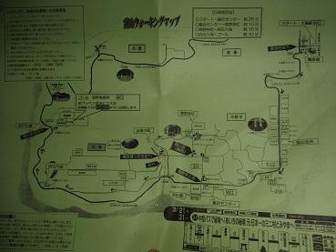 f:id:japanwalkwalkwalk:20210221075755j:plain
