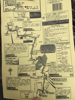f:id:japanwalkwalkwalk:20210613063536j:plain
