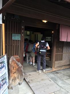 f:id:japanwalkwalkwalk:20210613063900j:plain