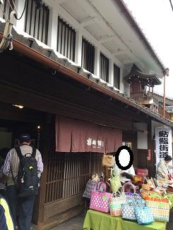 f:id:japanwalkwalkwalk:20210613063911j:plain