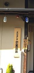 f:id:japanwalkwalkwalk:20210717085220j:plain