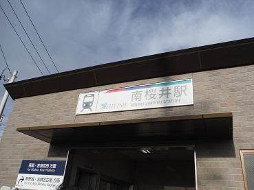 f:id:japanwalkwalkwalk:20210717092151j:plain