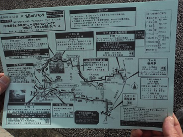 f:id:japanwalkwalkwalk:20210717092202j:plain