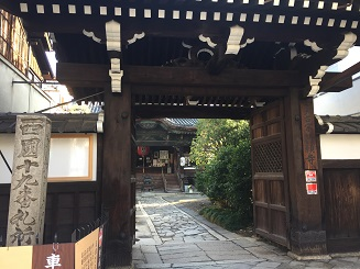 f:id:japanwalkwalkwalk:20210718080853j:plain