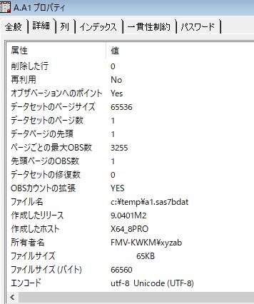 f:id:japelin:20210705165734p:plain