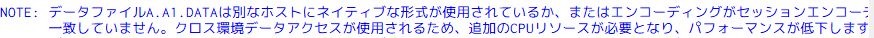 f:id:japelin:20210705165819p:plain