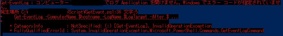 f:id:japelin:20210802104525p:plain