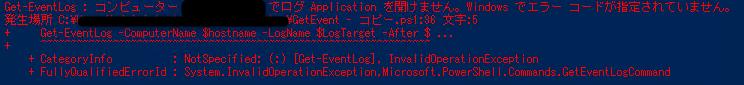 f:id:japelin:20210802110505p:plain