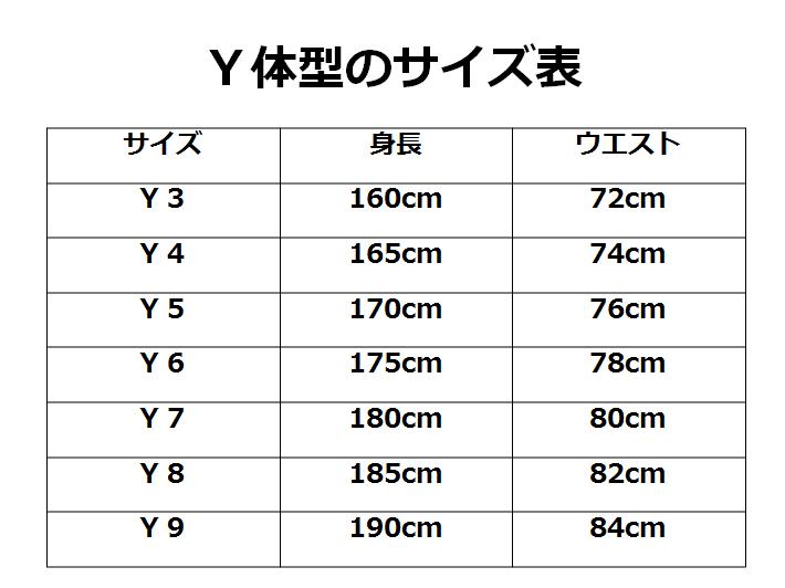 f:id:japgents:20170601230852p:plain