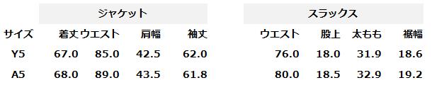 f:id:japgents:20170609025752p:plain