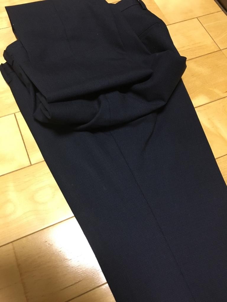f:id:japgents:20170612233601j:plain