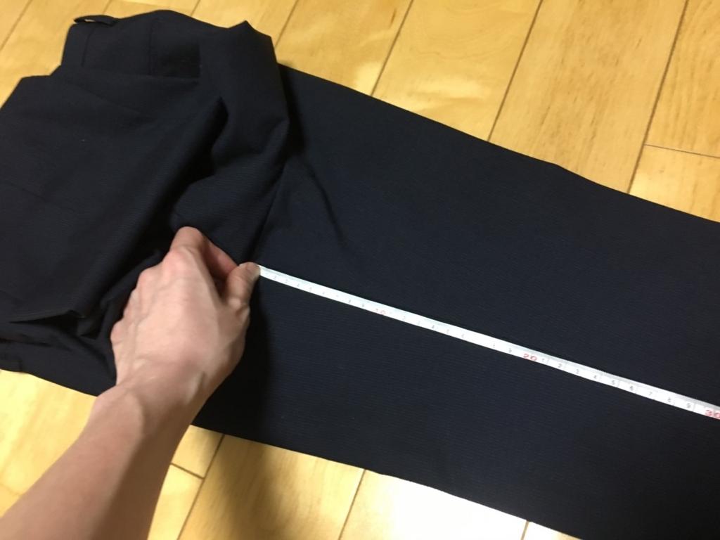 f:id:japgents:20170615105901j:plain