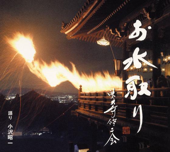 f:id:japojp:20101215231645j:image:left:w200