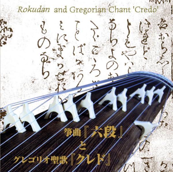 f:id:japojp:20110224153625j:image:w200