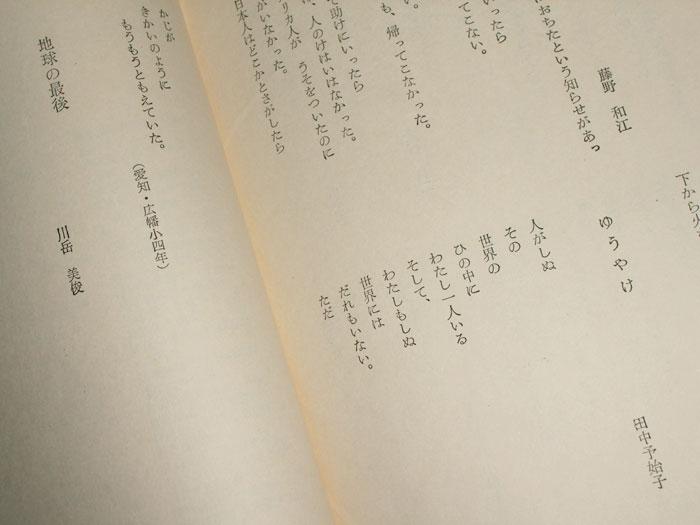 f:id:japojp:20110811113622j:image:w340