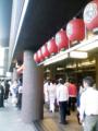 京のみやび 国立劇場