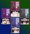 高千穂の夜神楽(4VHSビデオ)