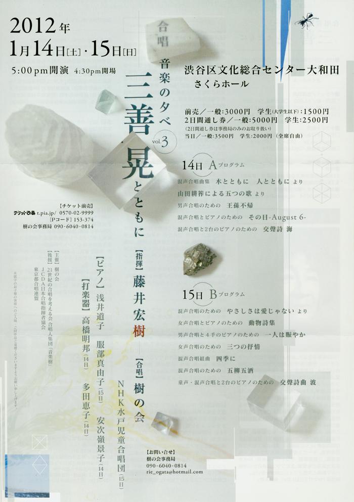 f:id:japojp:20120110183725j:image:w200