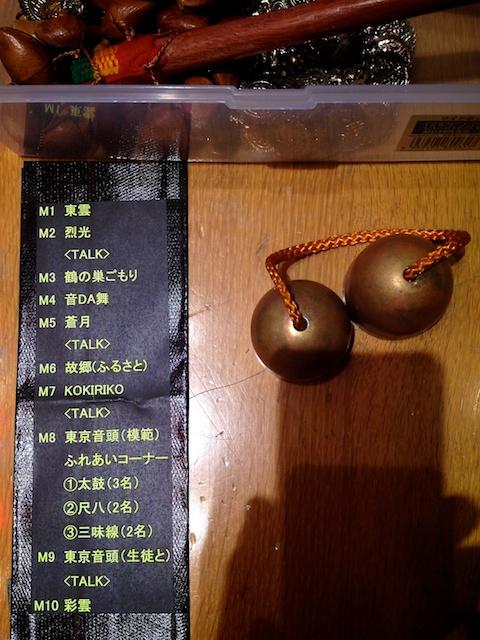 f:id:japojp:20120312081545j:image:w330