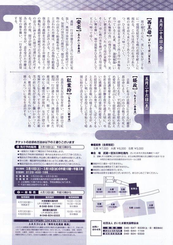 f:id:japojp:20120324210157j:image:w180