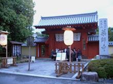 f:id:japojp:20120404181912j:image:right:w170