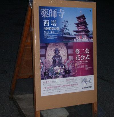 f:id:japojp:20120404181913j:image:left:w170