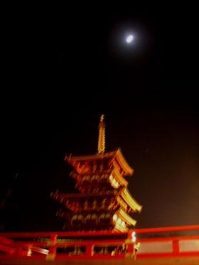f:id:japojp:20120404181914j:image:w180
