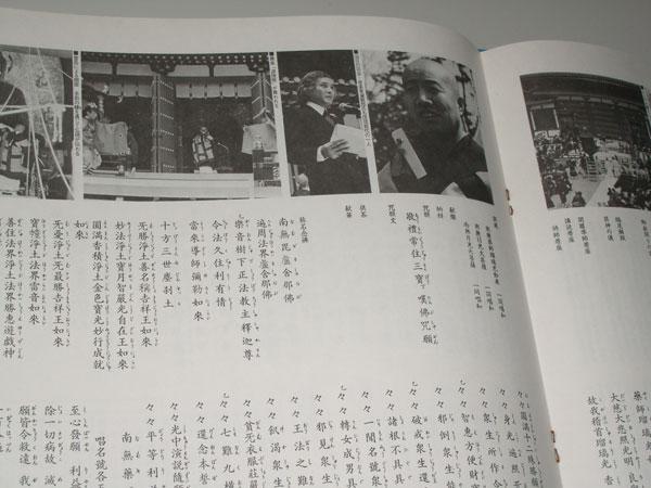 f:id:japojp:20120404181924j:image:right:w170
