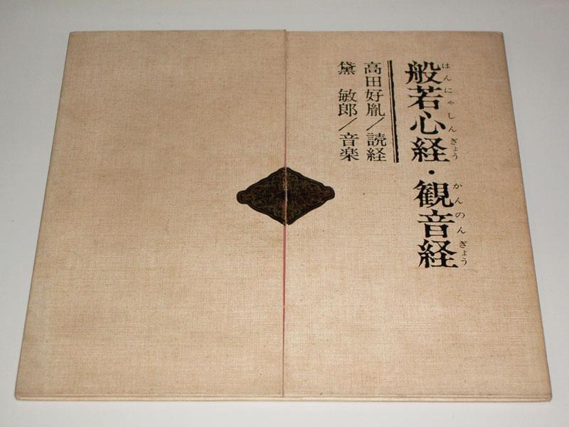 f:id:japojp:20120404181925j:image:right:w170