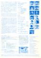 「三弦 海を越えて ―アジアから日本へ―」(2012.10.11)