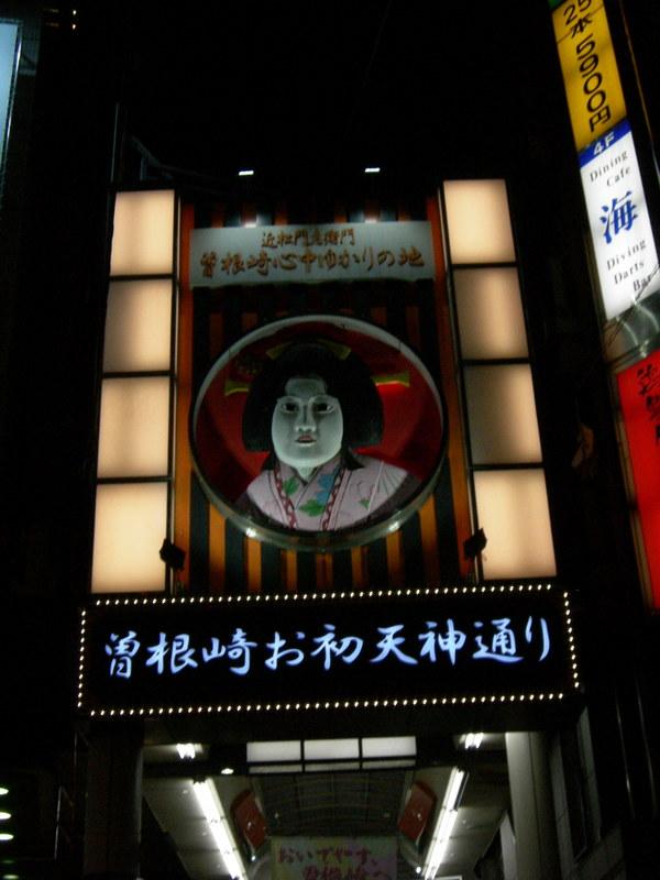 f:id:japojp:20121102230036j:image:w200