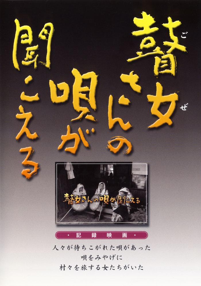 f:id:japojp:20121205152839j:image:h220