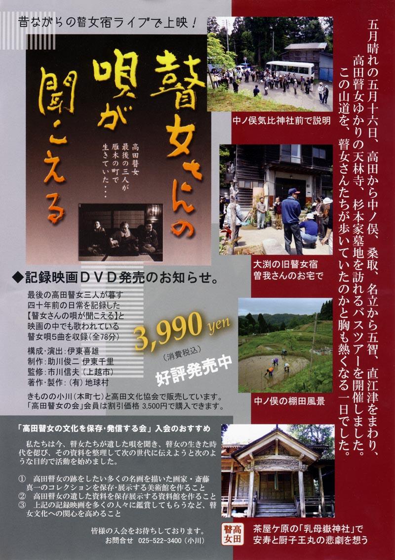 f:id:japojp:20121205152843j:image:right:w200