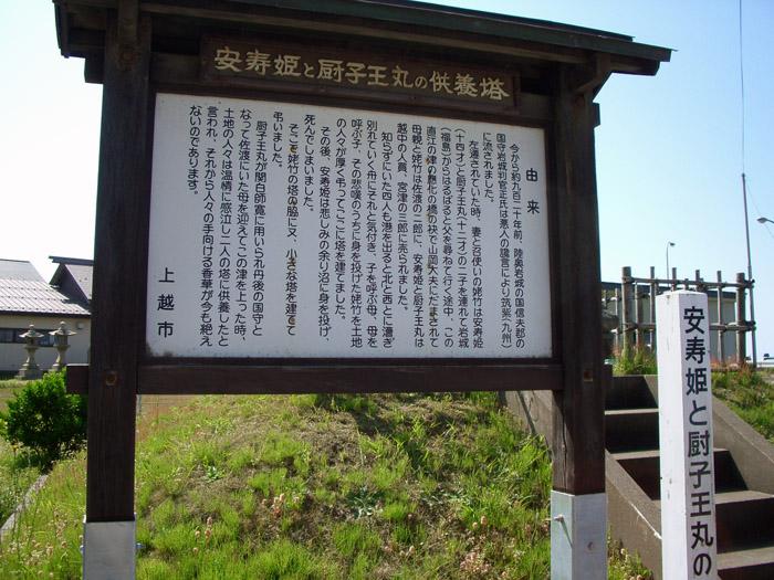 f:id:japojp:20121205152849j:image:w150