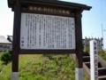 安寿姫と厨子王丸の供養塔