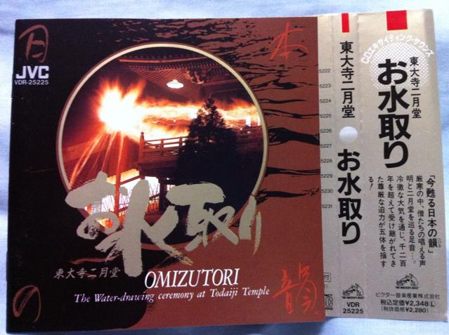f:id:japojp:20121225021521j:image:h160