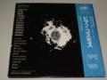 『ピアノ・コスモス』(クラウンレコード)