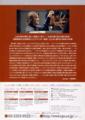 東京フィルハーモニー交響楽団 第827回オーチャード定期演奏会