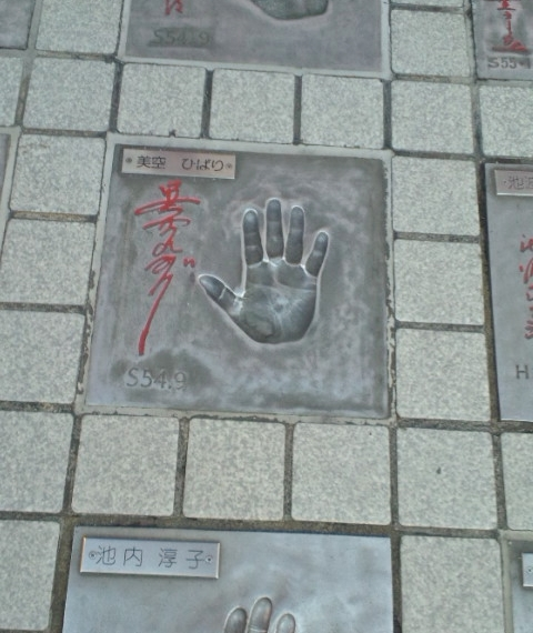 f:id:japojp:20130112213337j:image:w200
