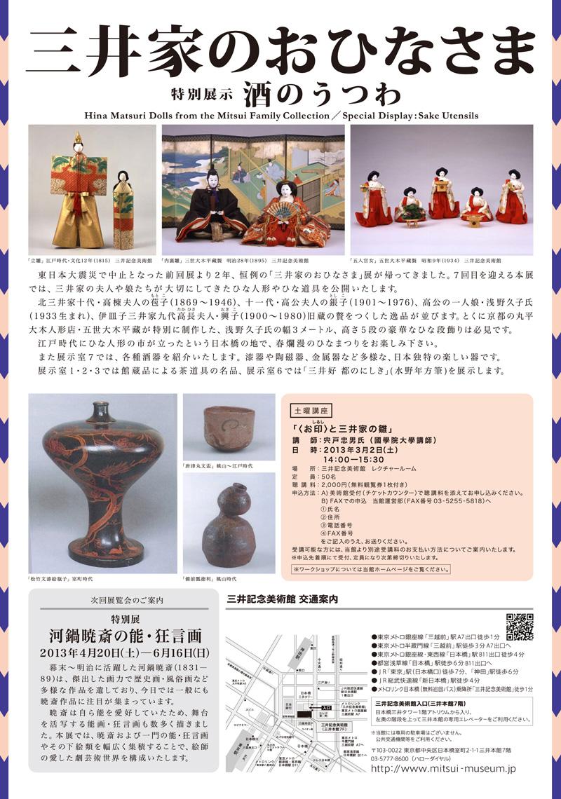 f:id:japojp:20130210194446j:image:w300