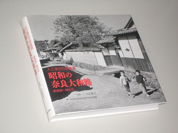 f:id:japojp:20130328180849j:image:right:w200