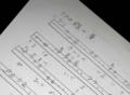 130707小唄1日体験(5)三味線譜