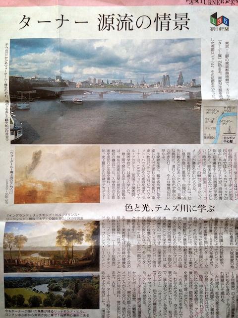 f:id:japojp:20140226065436j:image:w210