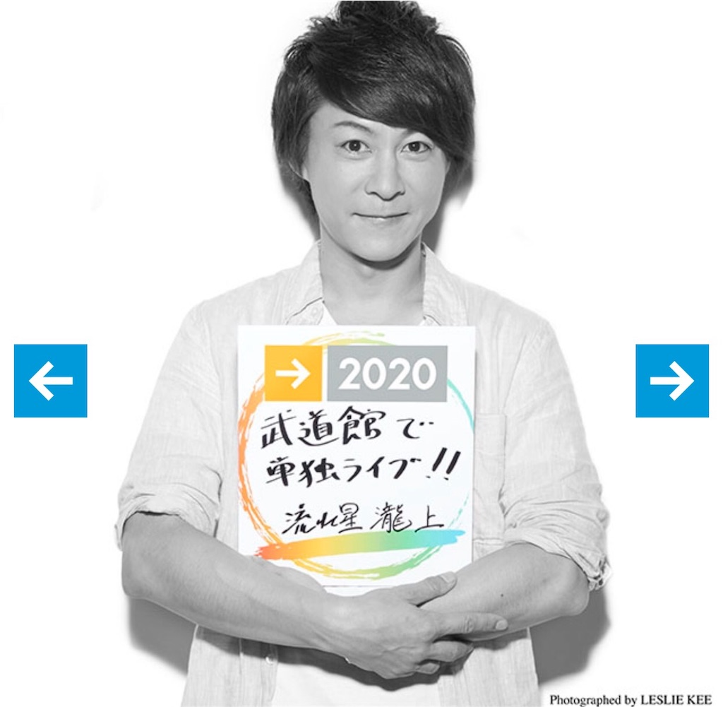 f:id:japonesque:20170119150635j:image
