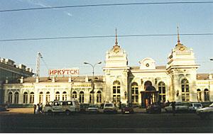 イルクーツク駅