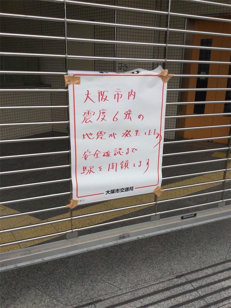 f:id:japonsca_0:20180625180012j:image