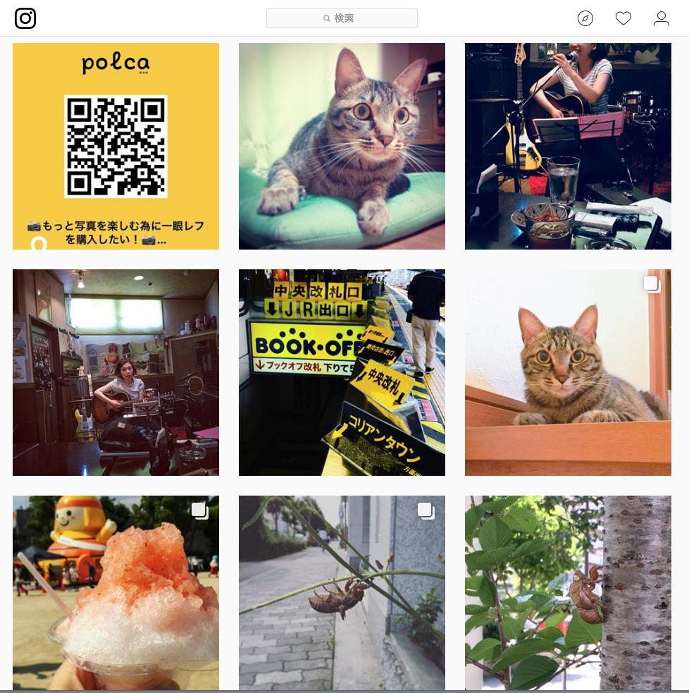http://instagram.com/kyoko_japonsca/
