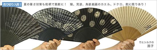 f:id:japorhythm:20110718192913j:image